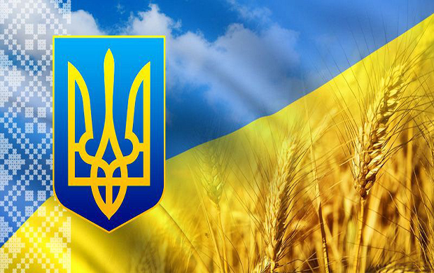 Ukrainian Independence Day